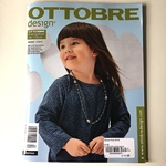 Ottobre Kids 04/16