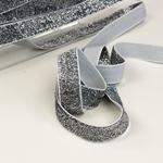 Gummiband Glitzer 16 mm silber weiß