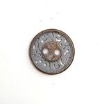 Metallknopf Shabby 2-Loch 15 mm grau